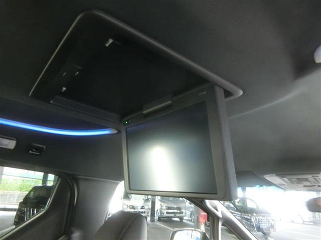2.5Z Aエディション ゴールデンアイズ 4WD フルセグ メモリーナビ DVD再生 後席モニター バックカメラ 衝突被害軽減システム ETC 両側電動スライド LEDヘッドランプ 乗車定員7人 3列シート ワンオーナー フルエアロ 記録簿(14枚目)