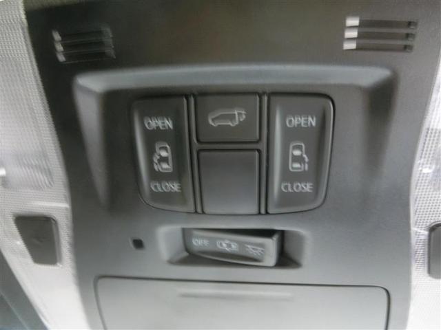 2.5Z Aエディション ゴールデンアイズ 4WD フルセグ メモリーナビ DVD再生 後席モニター バックカメラ 衝突被害軽減システム ETC 両側電動スライド LEDヘッドランプ 乗車定員7人 3列シート ワンオーナー フルエアロ 記録簿(15枚目)