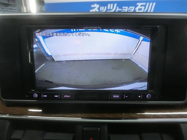 スタイルG プライムコレクション SAIII ワンセグ メモリーナビ DVD再生 バックカメラ 衝突被害軽減システム LEDヘッドランプ 記録簿 アイドリングストップ(12枚目)