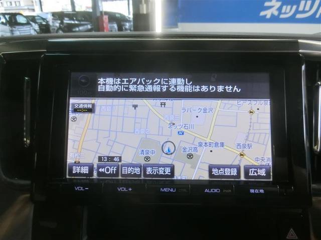 2.5Z 4WD フルセグ メモリーナビ DVD再生 バックカメラ 衝突被害軽減システム 両側電動スライド LEDヘッドランプ 乗車定員8人 3列シート フルエアロ 記録簿 アイドリングストップ(11枚目)