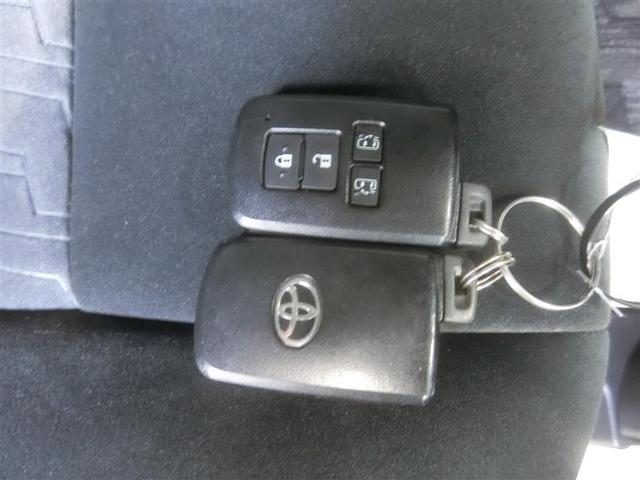 2.5Z 4WD フルセグ メモリーナビ DVD再生 バックカメラ 衝突被害軽減システム 両側電動スライド LEDヘッドランプ 乗車定員8人 3列シート フルエアロ 記録簿 アイドリングストップ(20枚目)