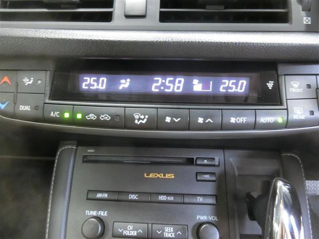 CT200h バージョンC(13枚目)