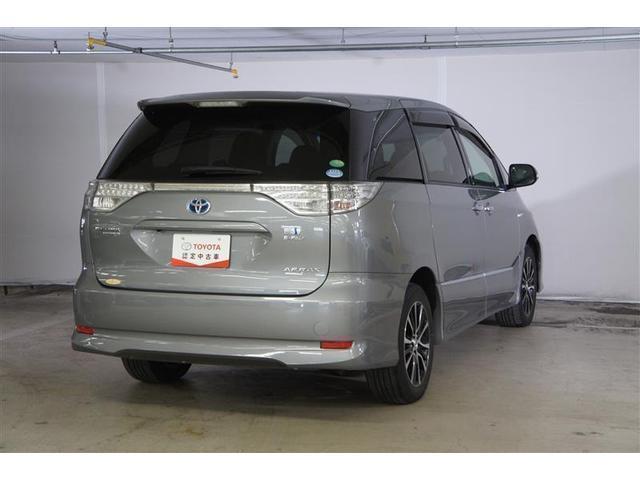 アエラス 4WD フルセグ HDDナビ DVD再生 後席モニター バックカメラ ETC 両側電動スライド HIDヘッドライト 乗車定員7人 3列シート ワンオーナー フルエアロ(4枚目)