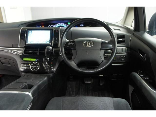 アエラス 4WD フルセグ HDDナビ DVD再生 後席モニター バックカメラ ETC 両側電動スライド HIDヘッドライト 乗車定員7人 3列シート ワンオーナー フルエアロ(7枚目)