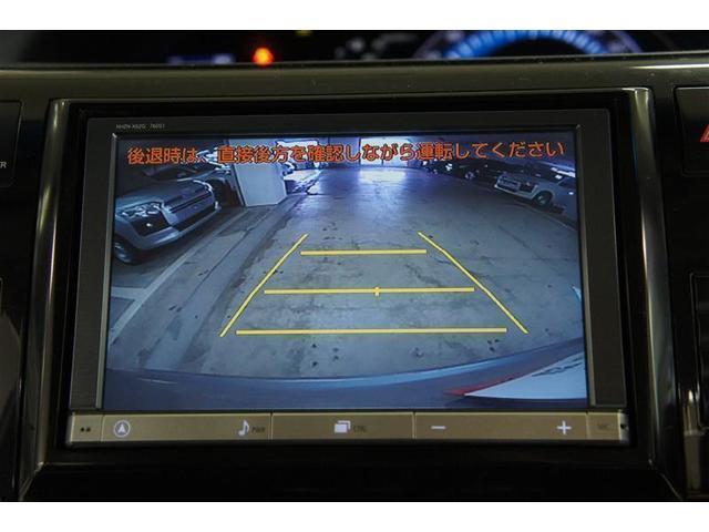 アエラス 4WD フルセグ HDDナビ DVD再生 後席モニター バックカメラ ETC 両側電動スライド HIDヘッドライト 乗車定員7人 3列シート ワンオーナー フルエアロ(10枚目)