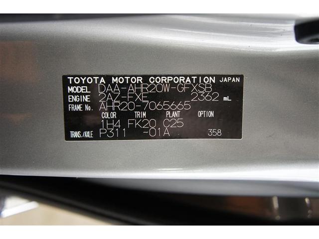 アエラス 4WD フルセグ HDDナビ DVD再生 後席モニター バックカメラ ETC 両側電動スライド HIDヘッドライト 乗車定員7人 3列シート ワンオーナー フルエアロ(20枚目)