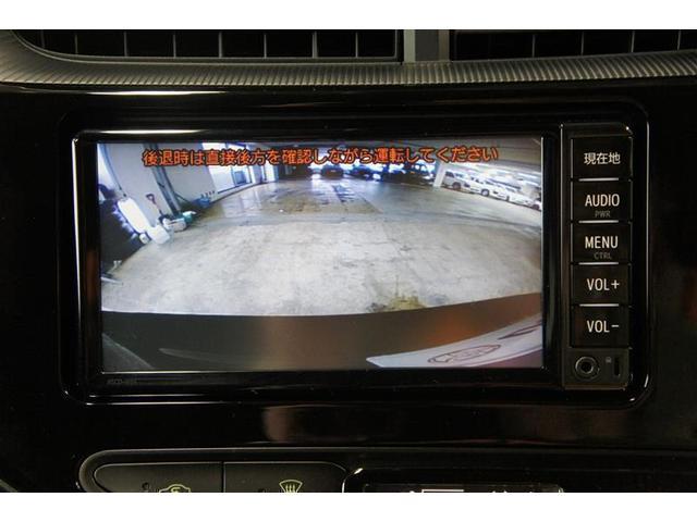 S ワンセグ メモリーナビ ミュージックプレイヤー接続可 バックカメラ 衝突被害軽減システム ETC(9枚目)