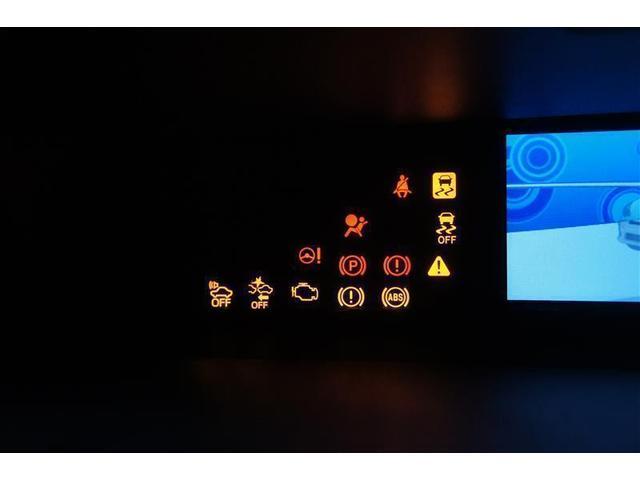 S ワンセグ メモリーナビ ミュージックプレイヤー接続可 バックカメラ 衝突被害軽減システム ETC(10枚目)