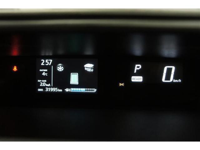 S ワンセグ メモリーナビ ミュージックプレイヤー接続可 バックカメラ 衝突被害軽減システム ETC(14枚目)