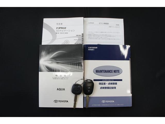S ワンセグ メモリーナビ ミュージックプレイヤー接続可 バックカメラ 衝突被害軽減システム ETC(19枚目)