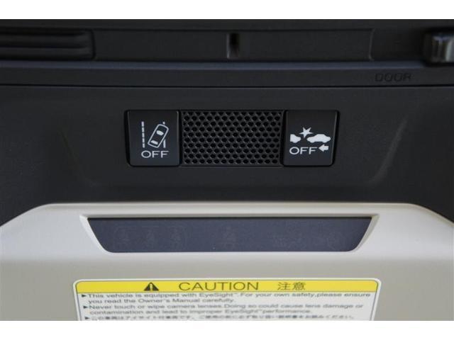 2.0i-Lアイサイト フルセグ メモリーナビ DVD再生 ミュージックプレイヤー接続可 バックカメラ 衝突被害軽減システム ETC ドラレコ ワンオーナー アイドリングストップ(12枚目)