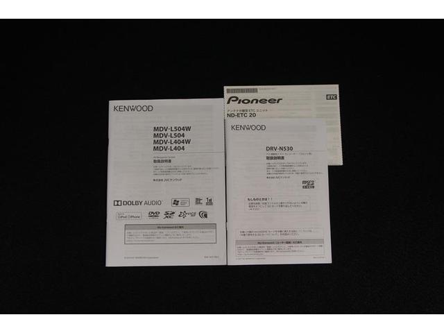 2.0i-Lアイサイト フルセグ メモリーナビ DVD再生 ミュージックプレイヤー接続可 バックカメラ 衝突被害軽減システム ETC ドラレコ ワンオーナー アイドリングストップ(18枚目)