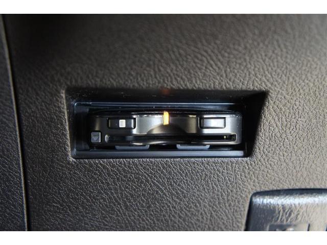 ハイブリッドG ワンセグ メモリーナビ ミュージックプレイヤー接続可 バックカメラ 衝突被害軽減システム ETC ワンオーナー(8枚目)