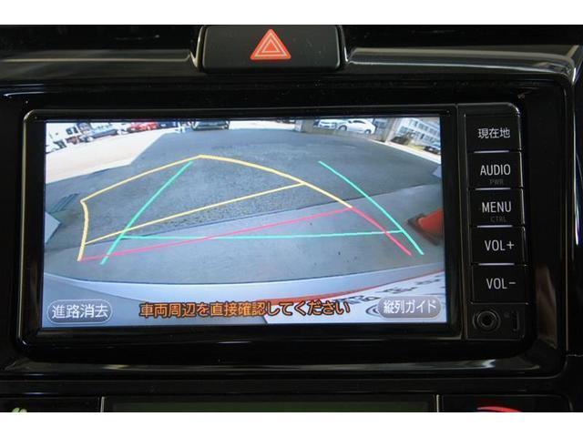 ハイブリッドG ワンセグ メモリーナビ ミュージックプレイヤー接続可 バックカメラ 衝突被害軽減システム ETC ワンオーナー(9枚目)