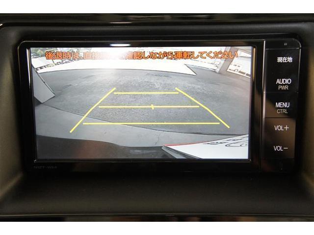 ハイブリッドG フルセグ メモリーナビ DVD再生 後席モニター バックカメラ ETC 両側電動スライド LEDヘッドランプ 乗車定員7人 3列シート ワンオーナー(9枚目)