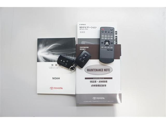 ハイブリッドG フルセグ メモリーナビ DVD再生 後席モニター バックカメラ ETC 両側電動スライド LEDヘッドランプ 乗車定員7人 3列シート ワンオーナー(19枚目)