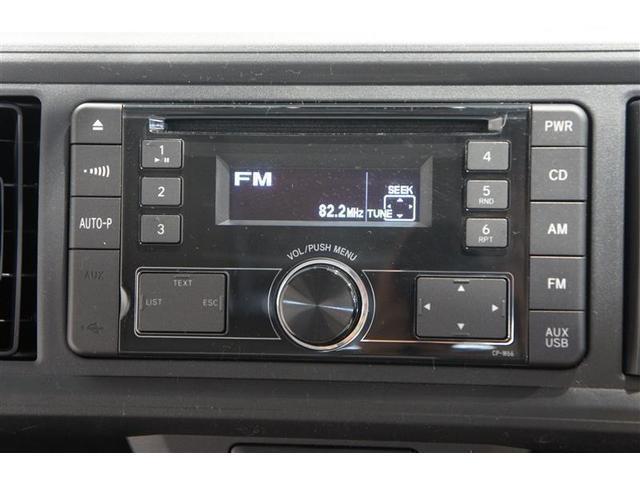 X S ミュージックプレイヤー接続可 衝突被害軽減システム ワンオーナー アイドリングストップ(7枚目)