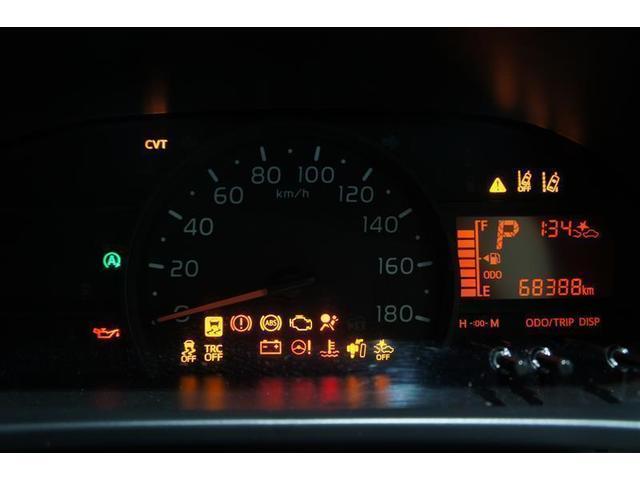 X S ミュージックプレイヤー接続可 衝突被害軽減システム ワンオーナー アイドリングストップ(9枚目)