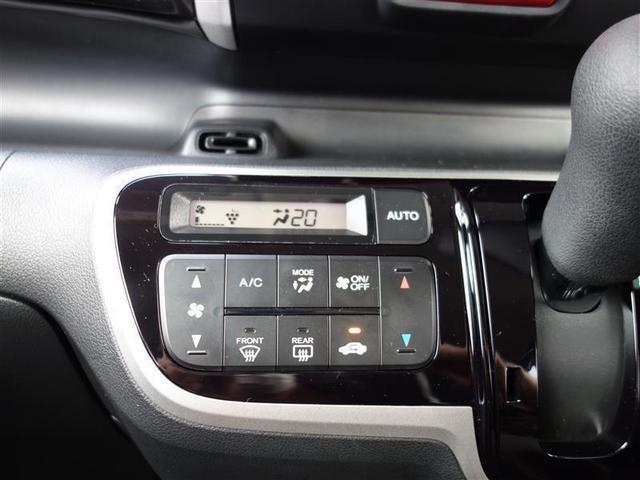 G SSパッケージ ワンセグ HDDナビ DVD再生 両側電動スライド HIDヘッドライト ワンオーナー フルエアロ(7枚目)