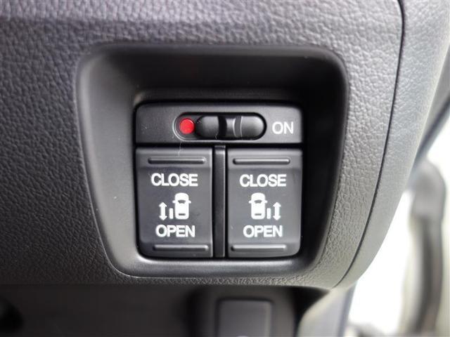G SSパッケージ ワンセグ HDDナビ DVD再生 両側電動スライド HIDヘッドライト ワンオーナー フルエアロ(8枚目)