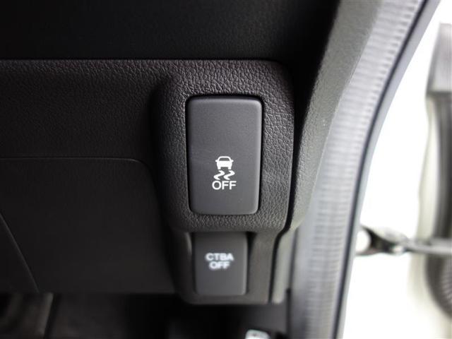 G SSパッケージ ワンセグ HDDナビ DVD再生 両側電動スライド HIDヘッドライト ワンオーナー フルエアロ(13枚目)