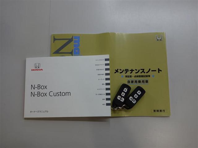 G SSパッケージ ワンセグ HDDナビ DVD再生 両側電動スライド HIDヘッドライト ワンオーナー フルエアロ(19枚目)