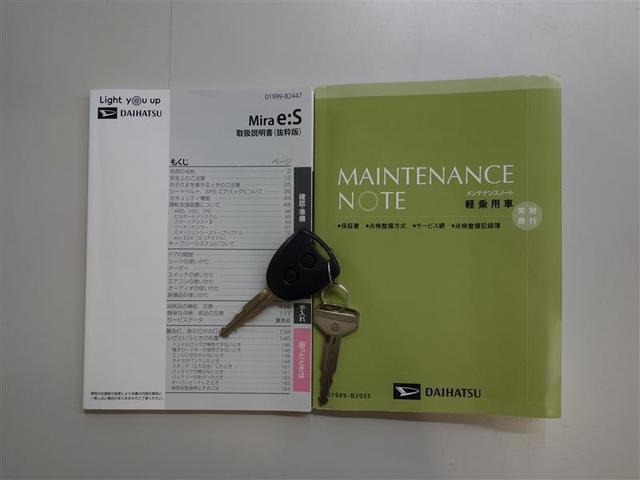 L SAIII 4WD 衝突被害軽減システム ワンオーナー アイドリングストップ(19枚目)