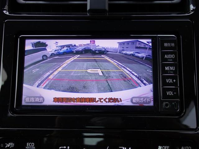 Sセーフティプラス ワンセグ メモリーナビ ミュージックプレイヤー接続可 バックカメラ 衝突被害軽減システム ETC ドラレコ LEDヘッドランプ ワンオーナー(7枚目)