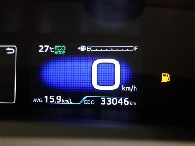 Sセーフティプラス ワンセグ メモリーナビ ミュージックプレイヤー接続可 バックカメラ 衝突被害軽減システム ETC ドラレコ LEDヘッドランプ ワンオーナー(13枚目)