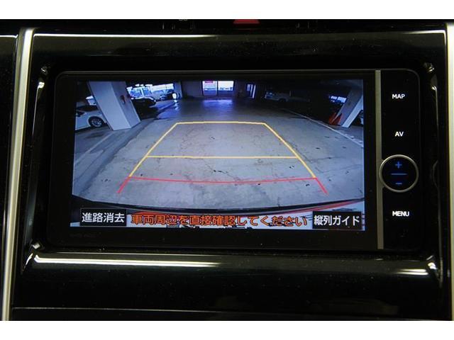 エレガンス 4WD フルセグ メモリーナビ DVD再生 バックカメラ ETC ドラレコ HIDヘッドライト フルエアロ(10枚目)