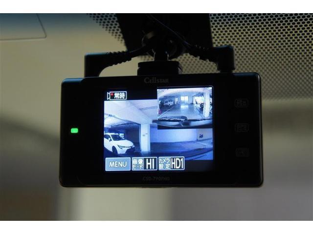 エレガンス 4WD フルセグ メモリーナビ DVD再生 バックカメラ ETC ドラレコ HIDヘッドライト フルエアロ(11枚目)