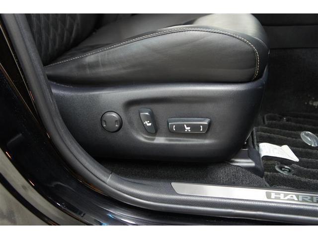 エレガンス 4WD フルセグ メモリーナビ DVD再生 バックカメラ ETC ドラレコ HIDヘッドライト フルエアロ(12枚目)