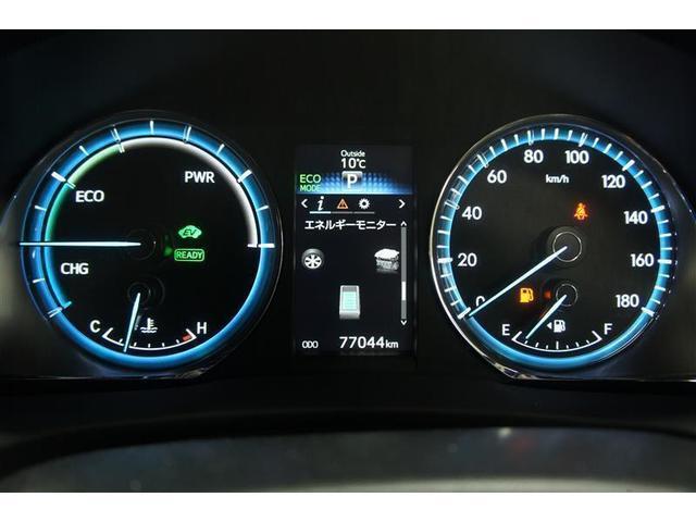 エレガンス 4WD フルセグ メモリーナビ DVD再生 バックカメラ ETC ドラレコ HIDヘッドライト フルエアロ(13枚目)