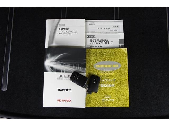エレガンス 4WD フルセグ メモリーナビ DVD再生 バックカメラ ETC ドラレコ HIDヘッドライト フルエアロ(19枚目)