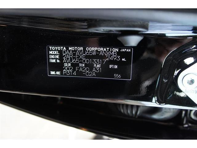 エレガンス 4WD フルセグ メモリーナビ DVD再生 バックカメラ ETC ドラレコ HIDヘッドライト フルエアロ(20枚目)