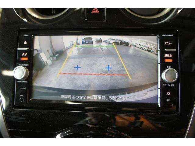 メダリスト X フルセグ メモリーナビ DVD再生 ミュージックプレイヤー接続可 バックカメラ 衝突被害軽減システム ETC ワンオーナー アイドリングストップ(10枚目)