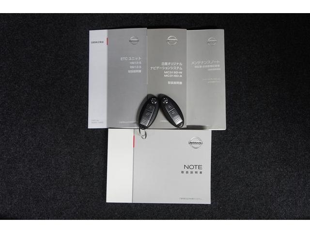 メダリスト X フルセグ メモリーナビ DVD再生 ミュージックプレイヤー接続可 バックカメラ 衝突被害軽減システム ETC ワンオーナー アイドリングストップ(19枚目)