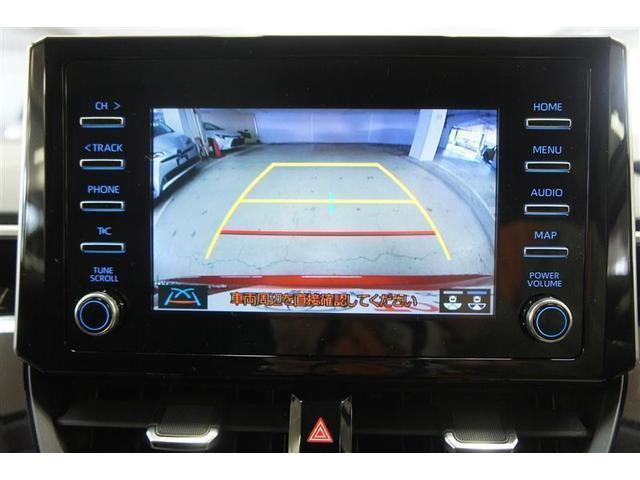 ハイブリッド S 4WD フルセグ メモリーナビ ミュージックプレイヤー接続可 バックカメラ 衝突被害軽減システム LEDヘッドランプ フルエアロ(7枚目)