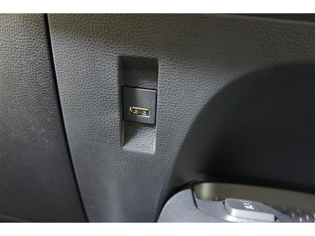 ハイブリッド S 4WD フルセグ メモリーナビ ミュージックプレイヤー接続可 バックカメラ 衝突被害軽減システム LEDヘッドランプ フルエアロ(8枚目)