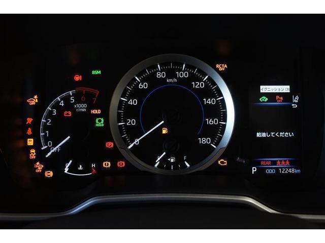 ハイブリッド S 4WD フルセグ メモリーナビ ミュージックプレイヤー接続可 バックカメラ 衝突被害軽減システム LEDヘッドランプ フルエアロ(10枚目)