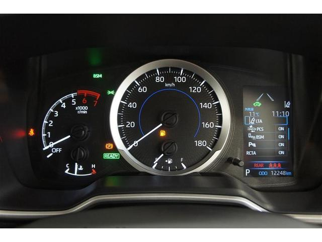 ハイブリッド S 4WD フルセグ メモリーナビ ミュージックプレイヤー接続可 バックカメラ 衝突被害軽減システム LEDヘッドランプ フルエアロ(14枚目)