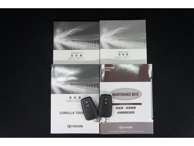ハイブリッド S 4WD フルセグ メモリーナビ ミュージックプレイヤー接続可 バックカメラ 衝突被害軽減システム LEDヘッドランプ フルエアロ(19枚目)