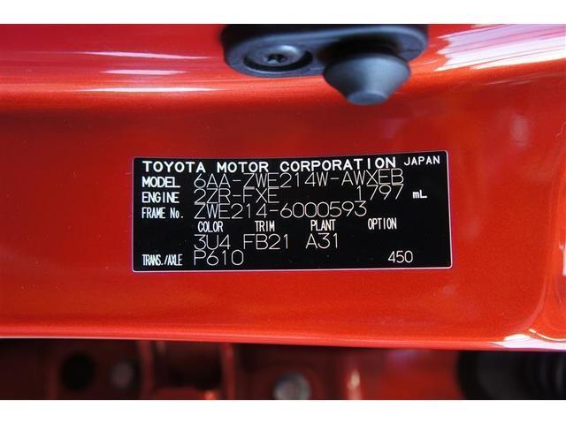 ハイブリッド S 4WD フルセグ メモリーナビ ミュージックプレイヤー接続可 バックカメラ 衝突被害軽減システム LEDヘッドランプ フルエアロ(20枚目)