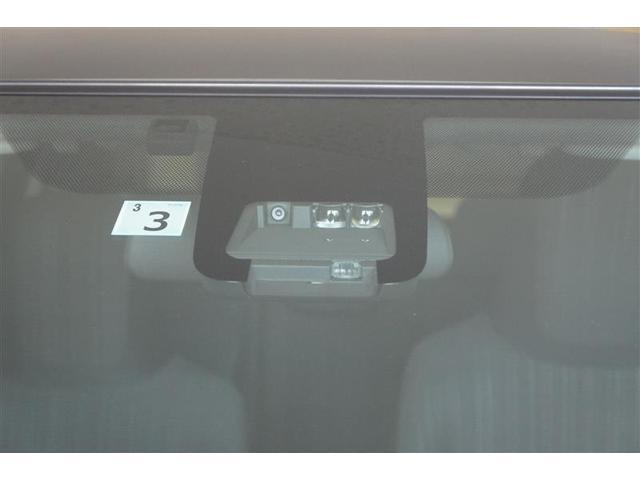 ハイブリッドF ワンセグ メモリーナビ バックカメラ 衝突被害軽減システム ETC(9枚目)