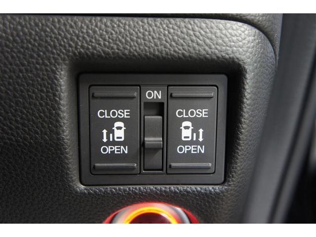 G・Lターボホンダセンシング ワンセグ メモリーナビ DVD再生 ミュージックプレイヤー接続可 バックカメラ 衝突被害軽減システム ETC 両側電動スライド LEDヘッドランプ ワンオーナー アイドリングストップ(8枚目)