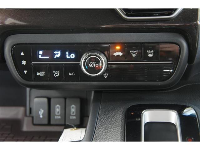 G・Lターボホンダセンシング ワンセグ メモリーナビ DVD再生 ミュージックプレイヤー接続可 バックカメラ 衝突被害軽減システム ETC 両側電動スライド LEDヘッドランプ ワンオーナー アイドリングストップ(9枚目)