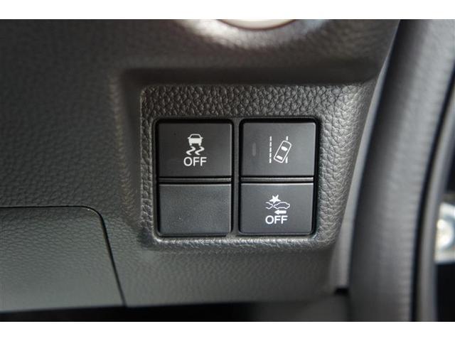 G・Lターボホンダセンシング ワンセグ メモリーナビ DVD再生 ミュージックプレイヤー接続可 バックカメラ 衝突被害軽減システム ETC 両側電動スライド LEDヘッドランプ ワンオーナー アイドリングストップ(13枚目)
