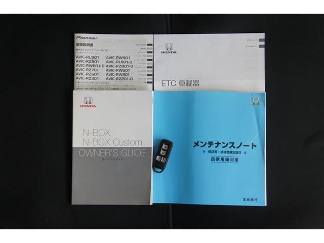 G・Lターボホンダセンシング ワンセグ メモリーナビ DVD再生 ミュージックプレイヤー接続可 バックカメラ 衝突被害軽減システム ETC 両側電動スライド LEDヘッドランプ ワンオーナー アイドリングストップ(19枚目)