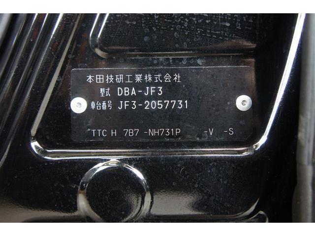 G・Lターボホンダセンシング ワンセグ メモリーナビ DVD再生 ミュージックプレイヤー接続可 バックカメラ 衝突被害軽減システム ETC 両側電動スライド LEDヘッドランプ ワンオーナー アイドリングストップ(20枚目)