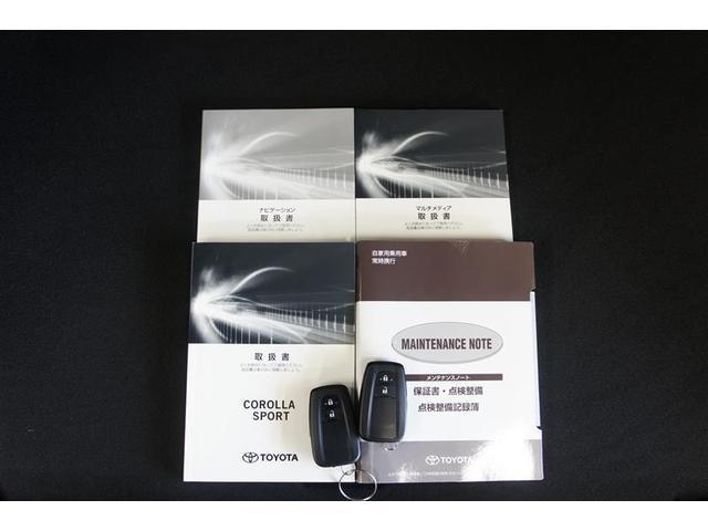 G 4WD メモリーナビ ミュージックプレイヤー接続可 バックカメラ 衝突被害軽減システム LEDヘッドランプ アイドリングストップ(19枚目)